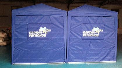 2009年-2011年乌克兰总统大选2010年2012年指定用蓬700万人民币16000平米